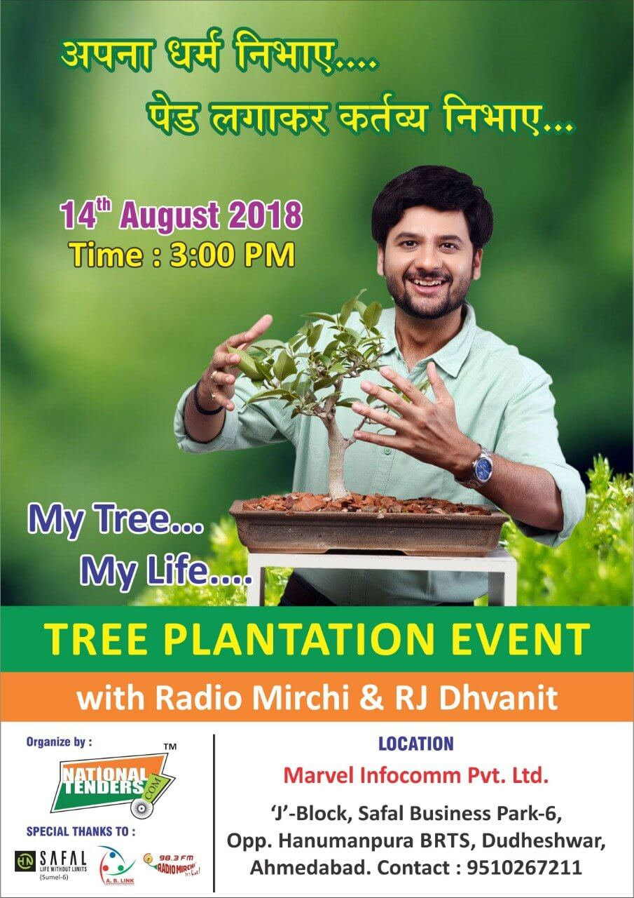 Tree Plantation Event